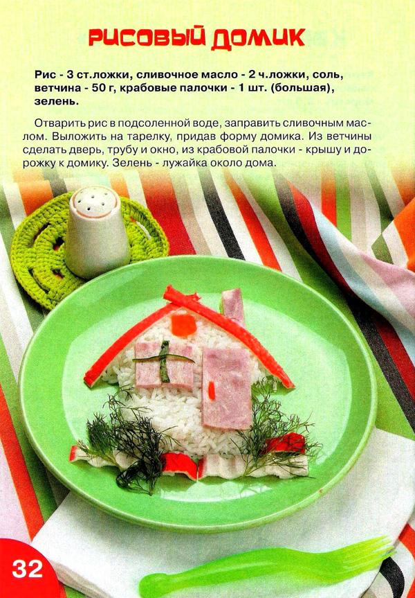 Рецепты для детей от 1 года - что приготовить годовалому ...